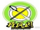 南京金尚餐饮管理有限公司