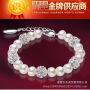 欧美珍珠手链_欧美珍珠手链价格_欧美珍珠手链图片_列表网