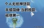 广州迅河信息咨询有限公司