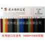 420pvc箱包布_420pvc箱包布价格_420pvc箱包布图片_列表网