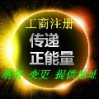 上海晟润投资发展有限公司