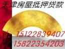 天津全荣投资有限公司