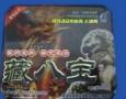 健谊牌肉桂片多少钱(全国统一售价~贵么)一盒+几克~