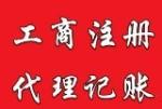 苏州蓝海领航企业孵化器有限公司