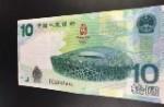 泉汇钱币收藏
