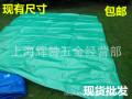 擦机布工业棉纱_擦机布工业棉纱价格_擦机布工业棉纱图片_列表网