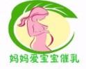 广¤州催乳师