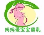 广州一个消失催乳师