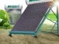 四季沐歌太陽能服務維修