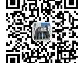 天津法律咨询