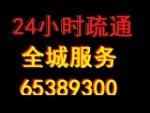 武汉市武瑞管道疏通工程公司