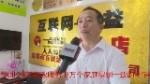 深圳市百良达家政服务有限公司