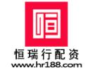 荣成股票配资公司—【金勺子】6年老品牌
