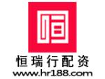 广西股票配资平台—【恒瑞行】券商引荐