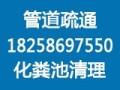 台州逸流环保