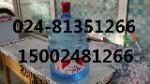 沈阳鑫阳桶装水瓶装水配送站