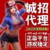 湖南长沙旺旺互娱有限公司