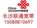 株洲电信宽带光纤特惠活动,免费试用3天