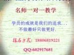 杭州下沙清风室内设计培训学校机构(清风室内设计)
