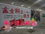 深圳市东方龙醒狮文化传播有限公司