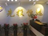 北京贷款公司