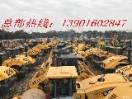 上海辅轶工程机械有限公司