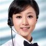 全国热线~!林内热水器售后维修电话~南京总部网站-欢迎您