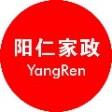 阳仁家政(赵巷店)