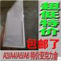 垫橡胶板_垫橡胶板价格_垫橡胶板图片_列表网