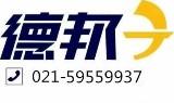 上海德邦快运物流有限公司
