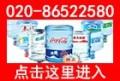 广州冰露桶装水特约送水公司