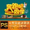 浙江省计算机学会培训中心