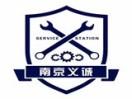 南京专业变速箱维修