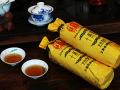 黑茶礼品包装定制
