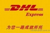 全球国际速运(北京)有限公司