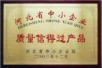 大城县铭瑞机械设备厂