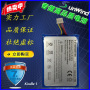 OPPOA520手机电池_批发采购_价格_图片_列表网