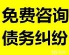 深圳市华明威商务咨询有限公司