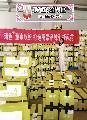 琦色国际彩妆供货商