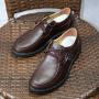 微信爆款鞋_微信爆款鞋价格_微信爆款鞋图片_列表网