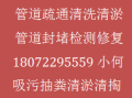 海盐县武原镇专业氧化池清理/氧化池清淤哪家专业