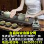 言嘉陶瓷茶具招商加盟