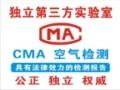 四川弗里曼环境科技有限公司