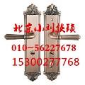 北京亿隆安达锁具技术服务有限公司