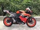 重庆极速摩托