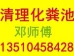 深圳市海净洁清洁服务公司