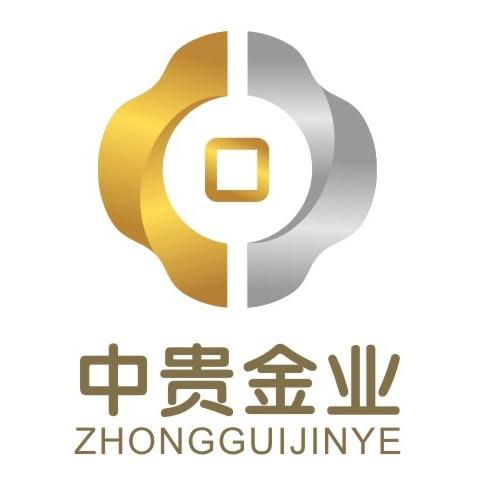 中贵金业(北京)贵金属经营有限公司