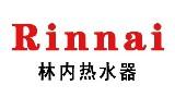 武汉林内热水器维修