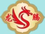 武汉市龙腾投资公司(龙腾鑫盛公司)