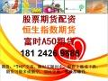 广州期货配资融资,广州股票配资,广州股指垫资开户